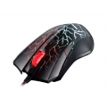 MOUSE NETMAK GAMER RETROILUMINADO 2400 DPI NM-SKILLER