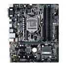 MOTHER ASUS 1151 B250M-A DDR4 VGA/DVI/HDMI
